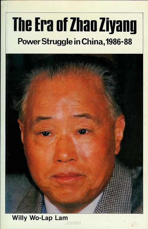 The era of Zhao Ziyang