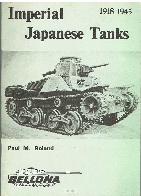 Imperial Japanese Tanks